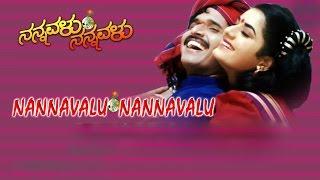Nannavalu Nannavalu 2000 | FEAT.S Narayan, Prema | Full kannada Movie