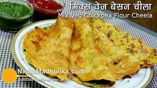 Download Veg Cheela Recipe - Mixed Veg Besan Cheela- Mix Veg Chilla
