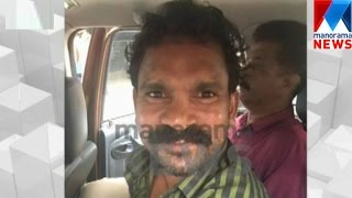 Kodanadu Malayalies arrested | Manorama News