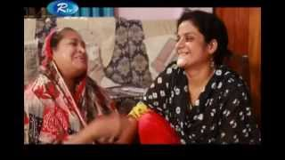 Bangla Natok Noashal Part 239
