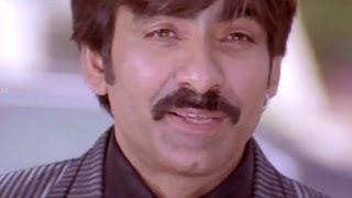 Anjaneyulu Movie || Ravi Teja's Introduction In The Movie