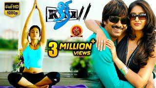 Kick Telugu Full movie    Ravi Teja, Ileana, S.S Thaman