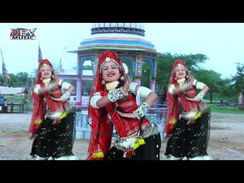 Dev Narayan Dj Song   Devmaliya Ka Mela Mein   Dance Mix Song   HD Video   Rajasthani DJ Songs