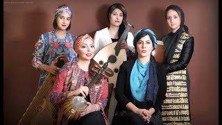 Yad-e Doust Ensemble - گروه یاد دوست