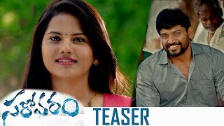 Sarovaram Telugu Movie Teaser |  Suresh Yadavalli | TFPC