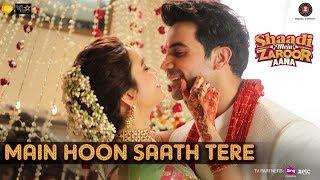 Main Hoon Saath Tere Instrumental | Shrikant Sonawane | Shaadi Mein Zaroor Aana | Arijit Singh