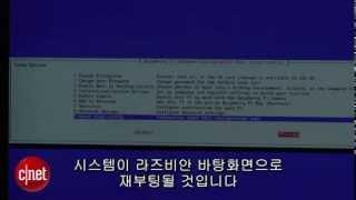 4만원 라즈베리파이로 PC 만들기 하편 - OS 설치