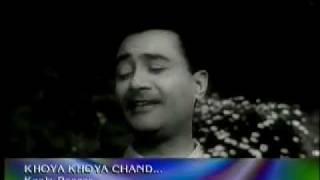 Khoya Khoya Chand Khula Asman - Kaala Baazar