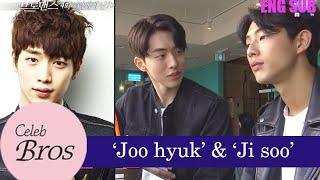 Ji Soo & Nam Joohyuk, Celeb Bros S4 EP4