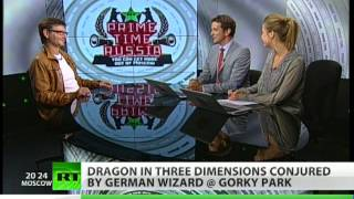 German 3D wizard Edgar Muller conjures dragon in Moscow