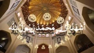 Aadan Grand Jamia Masjid Bahria Town Lahore
