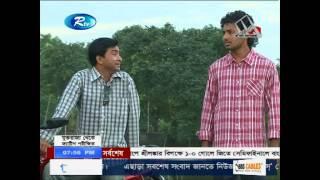 Bangladehi Natok Sonar Horin এক বার দেখুন বারবার দেখতে মন চাইবে