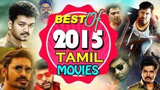 Best of 2015 | Latest Tamil Movies | Kamal Haasan | Vijay | Dhanush | Nayanthara | Vikram | Samantha