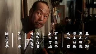 Trailer - 完全なる飼育 (1999)
