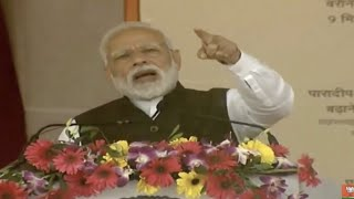 Fire raging in your heart, is in my heart too: PM Modi