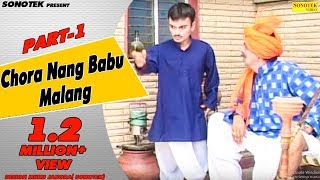 Haryanvi Natak - Ram Mehar Randa - Chora Nang Babu Malang Part 1