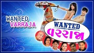 Wanted Varraja - Superhit Comedy Gujarati Natak Full 2017 - Rahul Antani- Riddhi Dave