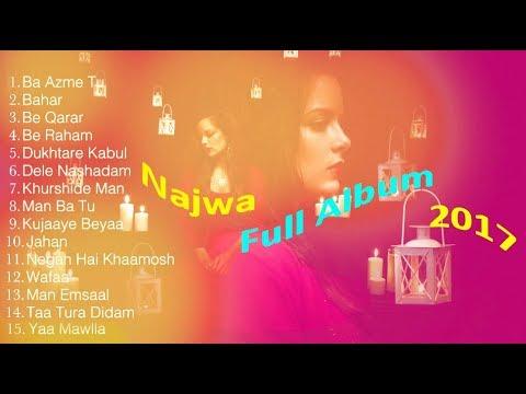 Najwa Exclusive New Official Full Hd Album 2018 نجوا ٢٠١٨