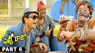 Selfie Raja Latest Telugu Movie Part 6 || Allari Naresh, Sakshi Chowdhary