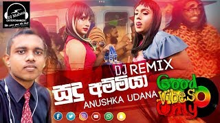 Sudu Ammiya (Remix) - Anushka Udana (Wasthi) DJ Mahen ft. Sinhala Remix Songs  Sinhala DJ