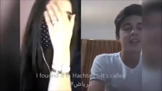 Arabic girl talking with beautiful boy in Arabic   YouTube