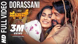 Dorassani Video Song | Pailwaan Kannada | Kichcha Sudeepa | Vijay Prakash | Krishna | Arjun Janya