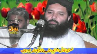 Islah e Muashra | اصلاح معاشرہ | Prof. Abdul Razzaq Sajid in Ghelan 5 April 2016 [HD]