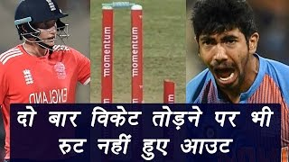 Jasprit Bumrah breaks stumps twise but Root remained not out | वनइंडिया हिंदी