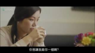 lesbian short film《 右岸 》   片段