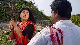 Bangla movie rape scene