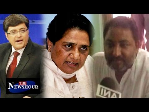 Xxx Mp4 Mayawati Is A Prostitute Says BJP 39 S Dayashankar Singh The Newshour Debate 20th July 2016 3gp Sex