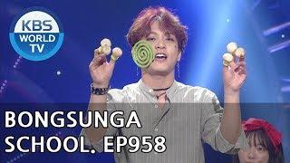 Bongsunga School | 봉숭아학당 [Gag Concert / 2018.07.28]