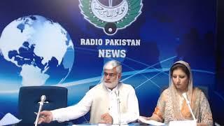Radio Pakistan News Bulletin 08 PM  (15-07-2018)