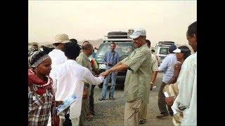 President Isaias visit to Fanco dams