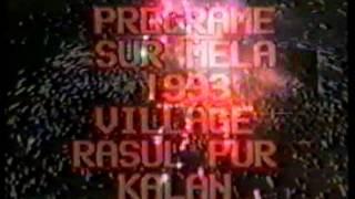 surmela 1993 rasulpur kalan part 1