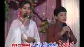 __Jawad__Dilrag__ pashto singers