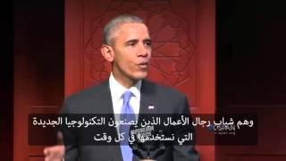 الرئيس أوباما يمدح الأسلام والمسلمين 2016 (مترجم)