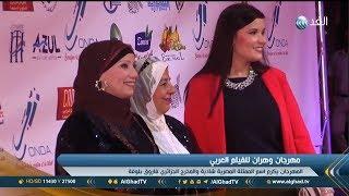تقرير| مهرجان وهران للفيلم العربي يكرم اسم «شادية» والمخرج الجزائري فاروق بلوفة