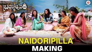 Naidorintikada - Song Making | Mahesh Babu | Kajal Aggarwal | Samantha | Pranitha