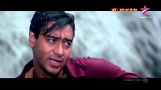 koun hai who HD 1080p ( india kumar pine ) hindi movie romantic song