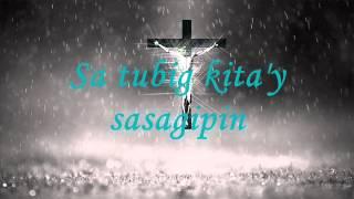 HUWAG KANG MANGAMBA Lyrics by Bukas Palad