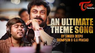 Mega Hit Song | An Ultimate Theme Song | Singer Deepu, Thompson, G.G. Prasad | #TeluguSongs #FanMade