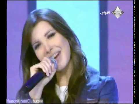 Nancy Ajram - Ya Tab Tab (Star Zghar09) - Arabic Songs.flv