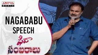 Naga Babu Heartful Speech @ Fidaa Sambaralu || Varun Tej, Sai Pallavi