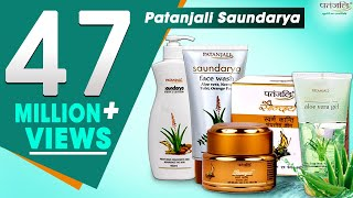 Patanjali Saundarya   Product by Patanjali Ayurveda