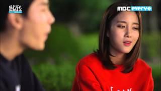 (episode-12) 정일훈의 첫 키스! 부드러운 입술, 그리고 로맨틱!