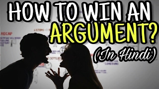 HOW TO WIN AN ARGUMENT II IN HINDI