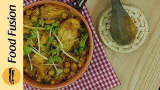 Murgh Cholay Recipe By Food Fusion