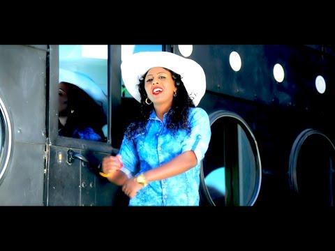 Xxx Mp4 Birahne Tefera Been Mee Deem New Afaan Oromo Music 2017 Official Video 3gp Sex