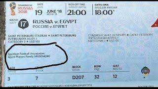 فضيحة.. بيع تذاكر اسر لاعبي منتخب مصر بالسوق السوداء  في روسيا